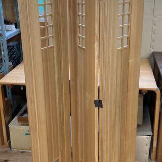木製 つい立 3連 間仕切り パーテーション