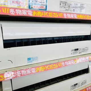 ⭐MITSUBISHI(三菱) 4.0kwルームエアコン …