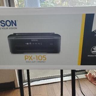 EPSON コピー機 プリンター PX-105