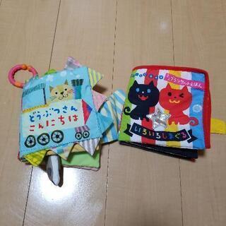 【ネット決済】キルト絵本