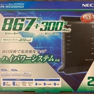 NEC PA-WG1200HS3 Wi-Fiホームルータ ルータ...