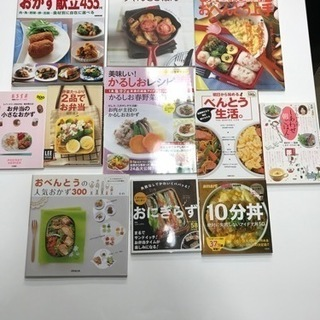 料理の本 11冊
