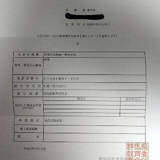 小学校高学年〜高校生の家庭教師