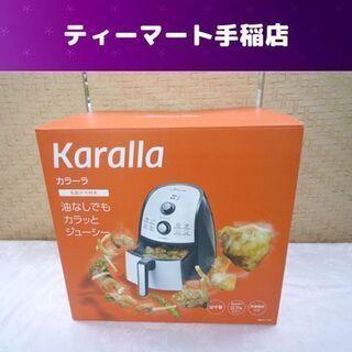 未使用 Shop Japan カラーラ 健康フライヤー 熱風揚げ...
