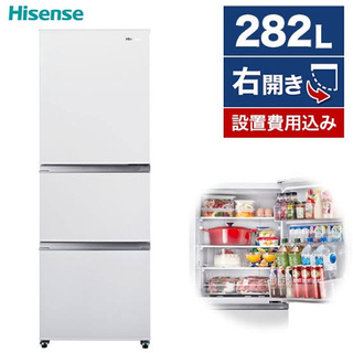 ✨Hisense 3ドア冷蔵庫 282L✨