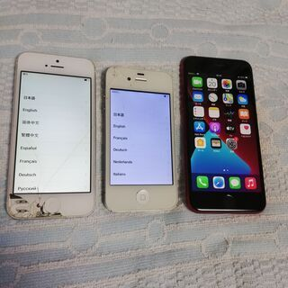 docomo「iPhone8 64GB」(レッド・SIMフ…