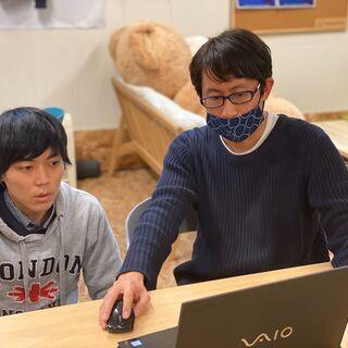 無料体験会実施中 プログラミングスクールSUNABACO江…