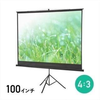 プロジェクタースクリーン  100インチ 4:3