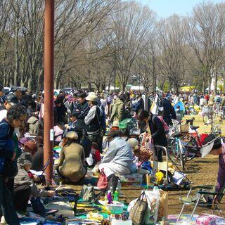 ◎◎◎11月3日(祝)「小金井公園 フリーマーケット」開催◎◎◎