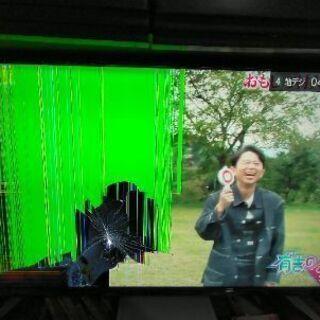 ジャンク 2020/2月購入 テレビ 40型 40インチ