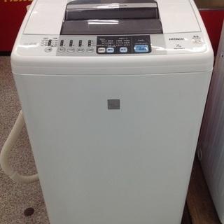 【最短即日配送可能!】7.0kg 全自動洗濯機 HITAC…