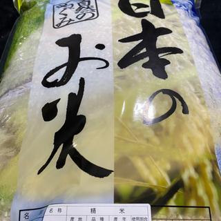 お米10キロ ②