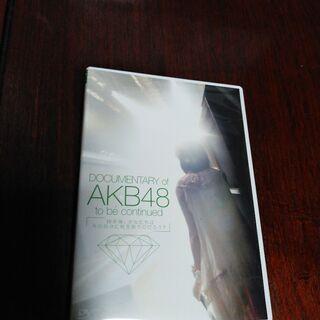 (中古 DVD)DOCUMENTARY of AKB48 to ...