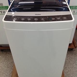 【最短即日配送可能】5.5kg 全自動洗濯機 Haier【…