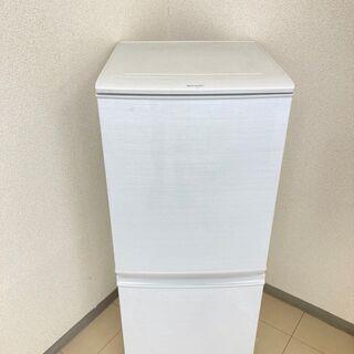 【美品】【地域限定送料無料】 冷蔵庫 SHARP 137L…