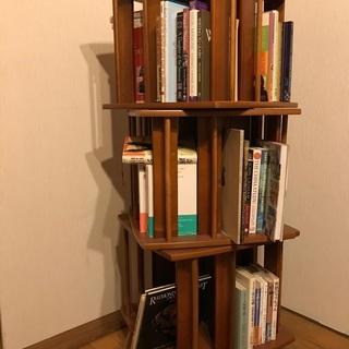 回転式書棚三段
