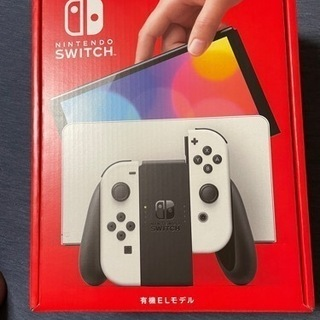 【ネット決済】Nintendo Switch有機EL