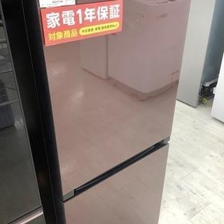 Hisense 2ドア冷蔵庫2018年製【トレファク堺福田店】