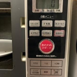 電子レンジ、オーブンも使えます。 10月24日までに取りに…