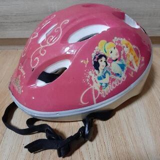 あげます 0円! 子供 ヘルメット 4歳~8歳 53cm~…