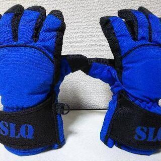 スキー手袋 130