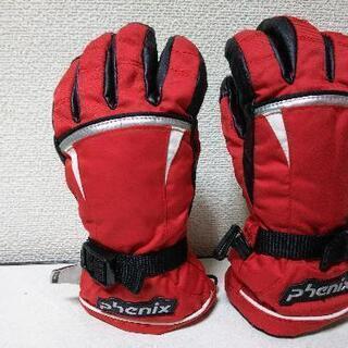 スキー手袋 130~140