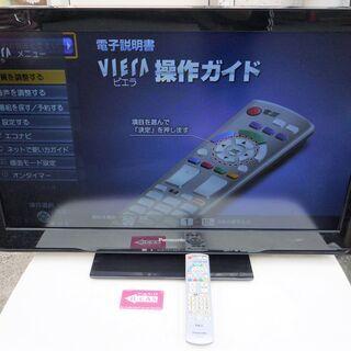 ☆パナソニック Panasonic TH-L32C3 LED V...