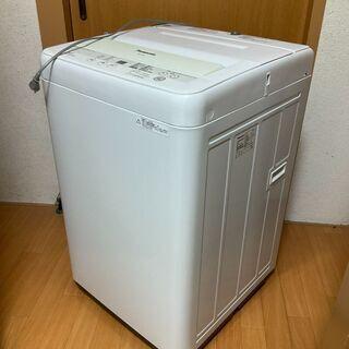 【NA-TF595】パナソニック洗濯機【2016年製】