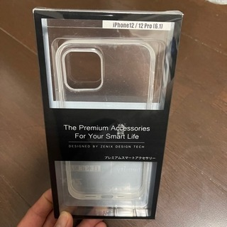 iPhone12.12Pro用カバー