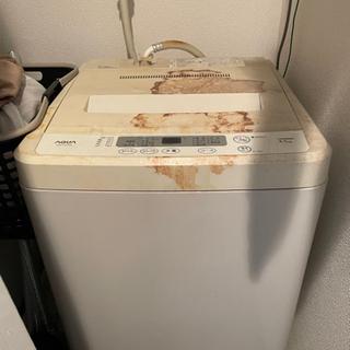 洗濯機 AQUA 4.5㎏