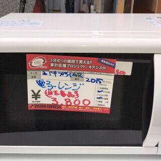 ☆中古 激安!!¥3,800!!<目玉商品!>YUASA PRIMUS 電子レンジ 家電 2015年製 PRE-7017R型 【BBJ097】