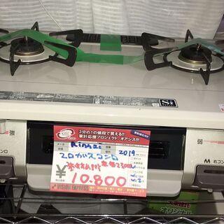 ☆中古 激安!!¥10,800!!<おすすめ商品!>Rinnai ガスコンロ 2口コンロ 家電 2019年製 KGM64BE2L型 【BBJ099】