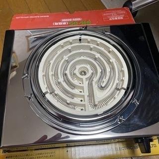 電気コンロ