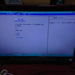 東芝 一体型デスクトップパソコン Core i7-3630…
