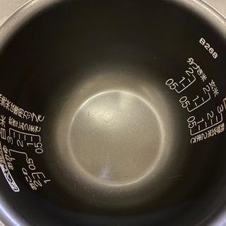 ZOJIRUSHI 炊飯器 NP-GB05 無料