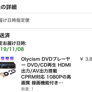 DVD/CDプレーヤー