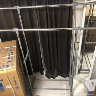 洗濯物干し 高さ調節可能