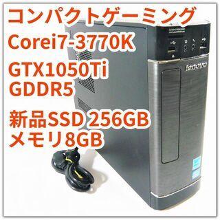 第3世代Corei7コンパクトゲーミングPC★Apexフォートナ...