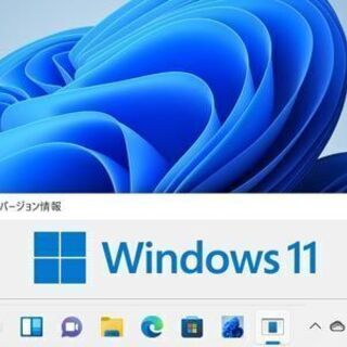 ①【最新Win11無償アップグレード】Win 10.7.8.8....