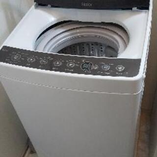洗濯機(2年半使用) Haier JW-C45A 4.5k…