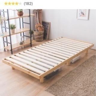 ニトリ/すのこベッドフレーム/シングル