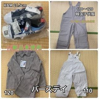 100〜120 子供服おまとめ売り★