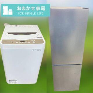 【お得】内部まで除菌クリーニングしているから安心😝 リサイクル家電