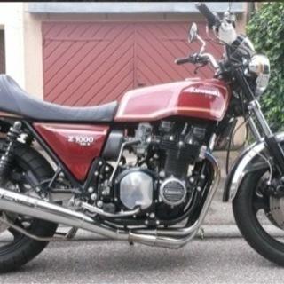Kawasaki HONDA SUZUKI ZⅡ Z100…