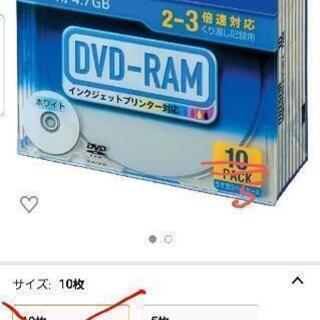 【ネット決済】《半額以下》未開封【DVD-RAM】(5枚PAC)...