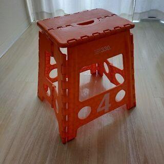 【ネット決済】折りたたみ踏み台 高さ39cm オレンジ