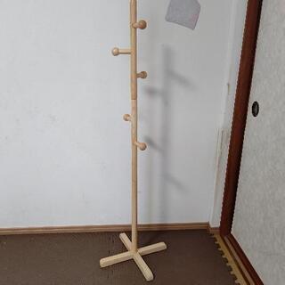 ポールハンガー  123cmぐらい