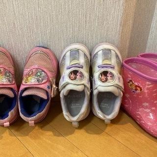 17センチ 靴3足