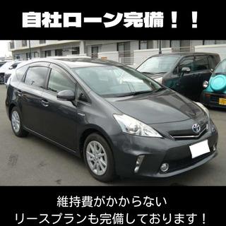 【ネット決済】自社ローン大歓迎!! 車検2年付き  H 26 年...