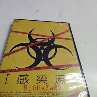 (中古 DVD)感染源